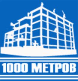 ООО «1000 Метров»