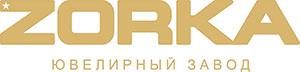 СООО «Ювелирный завод «Зорка»