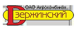 «Племптицерепродуктор «Бройлер» ОАО «Агрокомбинат «Дзержинский»